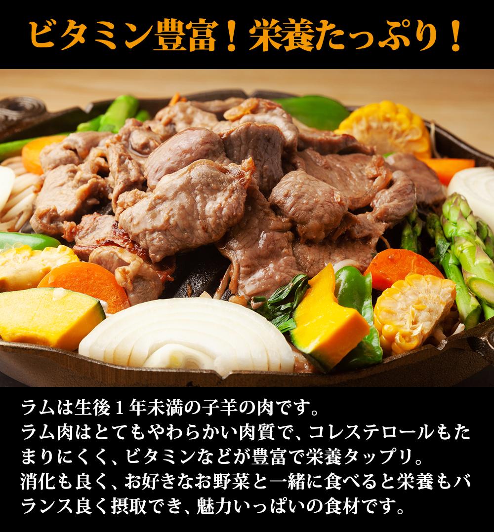 ラム肉 熊谷精肉店